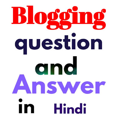 blogging questions answers in hindi - social updates