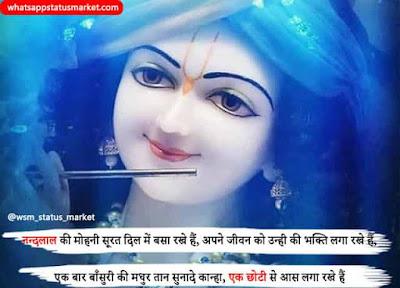 radha krishna image hd