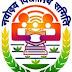 Navodaya Vidyalaya Samiti (NVS), Shillong , Meghalaya 149(One hundred forty nine) Teacher, Librarian & Staff Nurse posts Vacancy:: Recruitment 2020