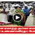 Sasikala next planing    TAMIL TODAY CHANNEL