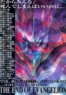 Neon Genesis Evangelion: The End of Evangelion MP4 Subtitle Indonesia