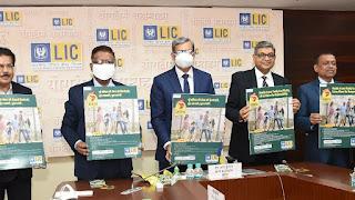 'Arogya Rakshak' Health Insurance Plan -- LIC