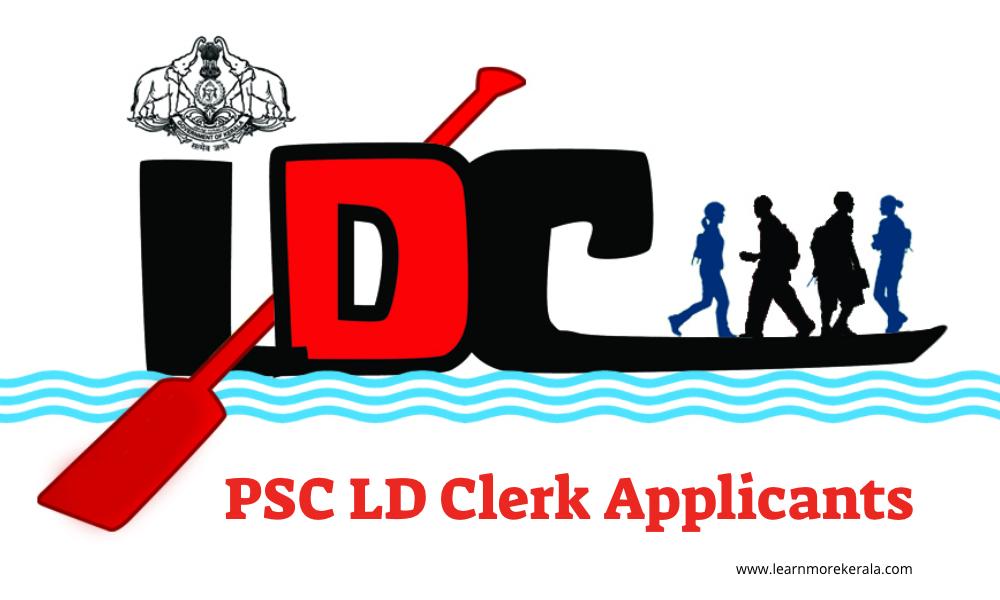 psc ldc applicants 2020