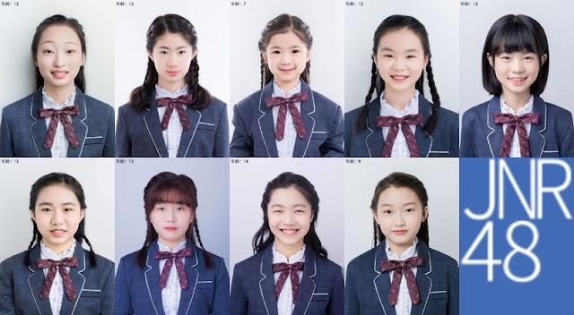 JNR48 Umumkan Member Generasi Pertama