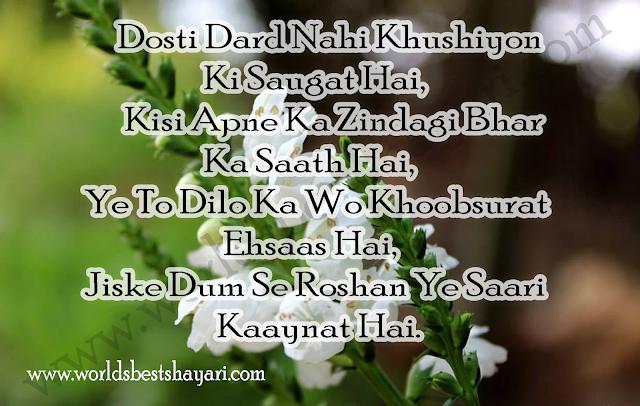 Khushiyaon Ki Saugaat