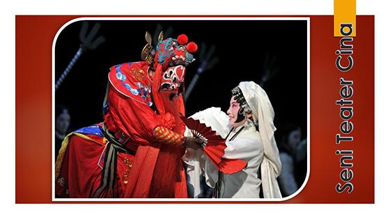 Pertunjukan Seni Teater Cina (Mancanegara)