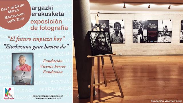 Carteles de las exposiciones de la Fundación Vicente Ferrer