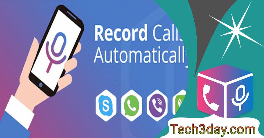 أفضل 3 تطبيقات خارقة و فعالة في تسجيل المكالمات