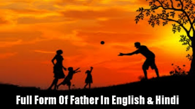 Full Form Of Father In English & Hindi | Full Form Of Father and Mother In Hindi