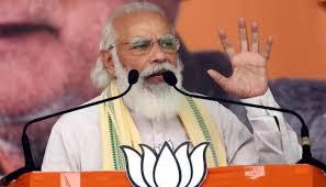 """জোরসে ছাপ, তৃণমূল সাফ"""", ব্রিগেড সমাবেশ থেকে হুংকার মোদির  west bengal modi 2021"""