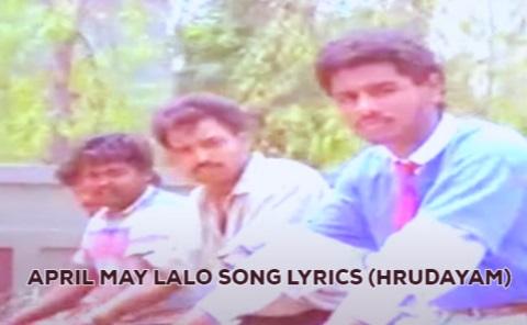april-may-lalo-song-lyrics-hrudayam