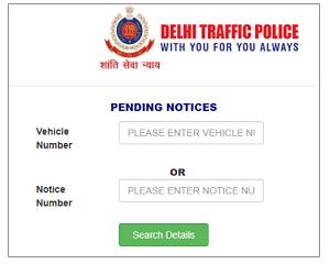 दिल्ली ई-चालान ऑनलाइन भुगतान, स्टेटस चेक करें व तत्पर ऐप डाउनलोड