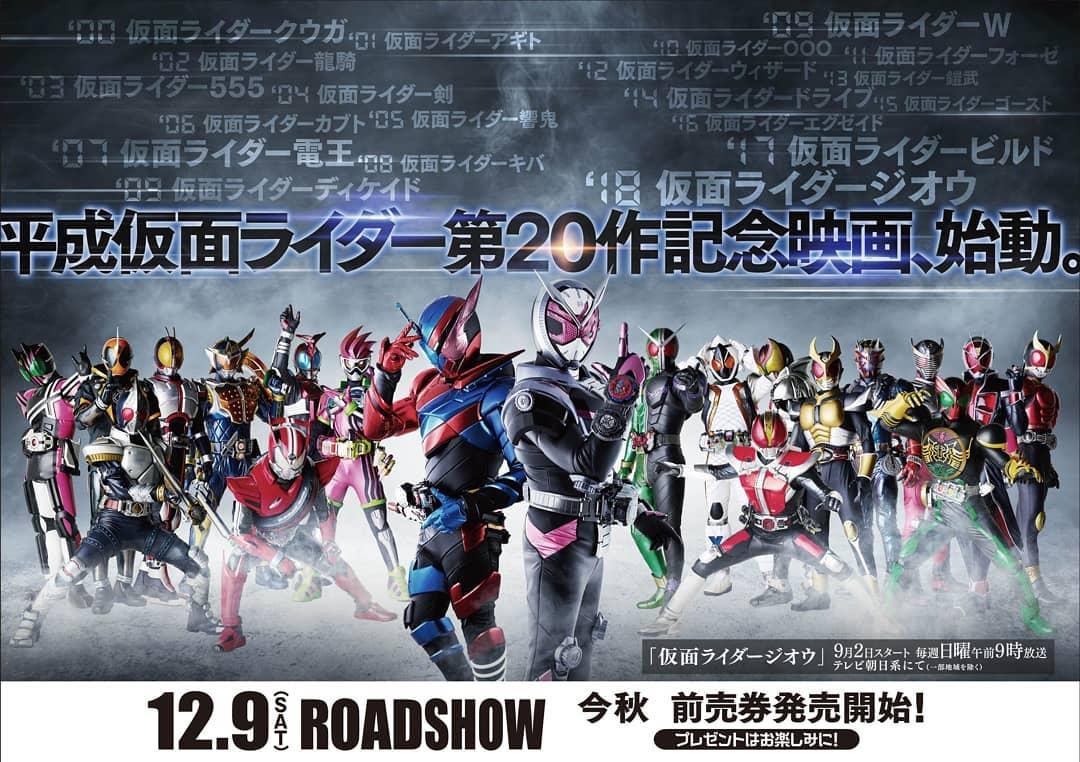 Hasil gambar untuk kamen rider heisei generation forever
