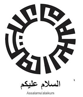 Kaligrafi Kufi Melingkar Assalamu'alaikum