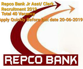 Repco Bank Jr Asst/ Clerk Recruitment 2019 Apply Quickly before last date