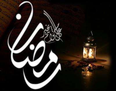 امساكية شهر رمضان 2016 - 1437 في ليبيا