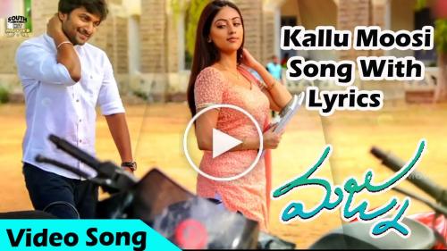 Kallu Moosi Song Lyrical Video