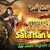 Tải Game Sát Thần VTC - Sát Thần Cho Điện Thoại