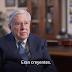 El Presidente Ballard habla sobre la Fe Inquebrantable de la Familia Smith