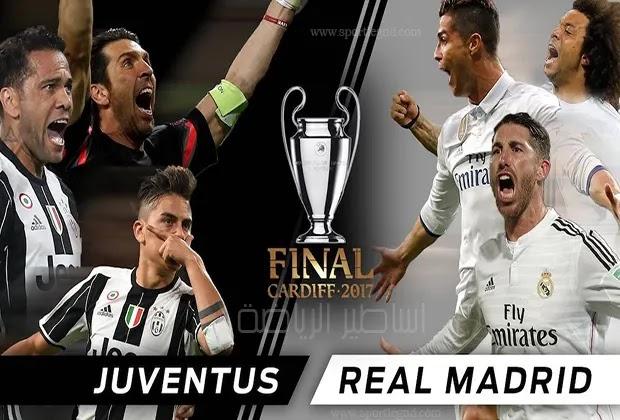 دوري أبطال أوروبا,دوري ابطال اوروبا,نهائي دوري ابطال اوروبا,نهائي دوري ابطال اوروبا 2018,2017 نهائي دوري أبطال أوروبا,ريال مدريد نحو نهائي دوري أبطال أوروبا 2017,طريق ريال مدريد نحو نهائي دوري أبطال أوروبا 2017,نهائي دوري أبطال أوروبا,مشوار ريال مدريد فى دورى ابطال اوروبا 2017,مشوار ريال مدريد في دوري ابطال اوروبا 2016,قرعة دوري ابطال اوروبا,نهائي دوري ابطال اوروبا 2015,نهائي دوري ابطال اوروبا 2016,ربع نهائي دوري ابطال اوروبا 2018,أهداف نهائي دوري أبطال اروبا