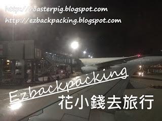 濟州航空7c2185 去香港機場