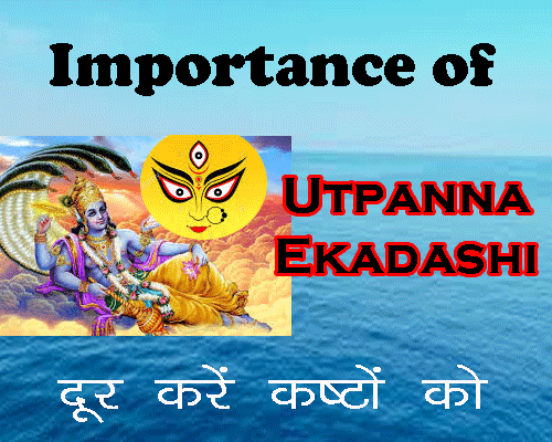 all about Utpanna Ekadashi To Worship Lord Vishnu incarnition