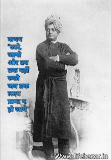swami vivekananda a biography: Facts, Family, सम्पूर्ण जीवन- परिचय
