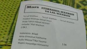 Lirik Arab Yalal Wathan Hubbul Wathon Minal Iman - Mars Syubbanul Wathon