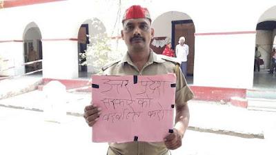 Police Constable Ask To Remove Yogi Govt Suspended Uttar Pradesh