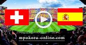 نتيجة مباراة اسبانيا وسويسرا بث مباشر كورة اون لاين 10-10-2020 دوري الأمم الأوروبية