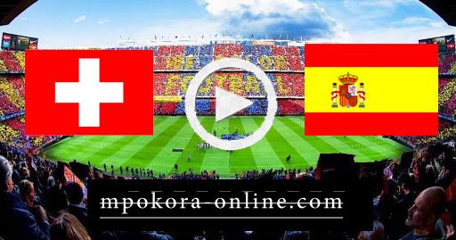 مشاهدة مباراة اسبانيا وسويسرا بث مباشر كورة اون لاين 10-10-2020 دوري الأمم الأوروبية