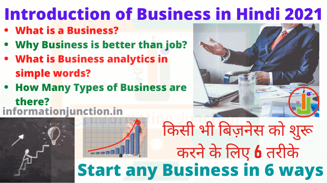 What is a business, Why business is better than job, What is business analytics in simple words, Types of Business , Start any business in 6 ways