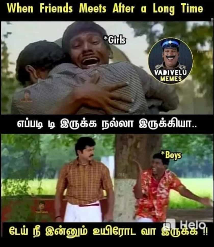 vadivelu-funny-memes-when-talking-to-another-guys