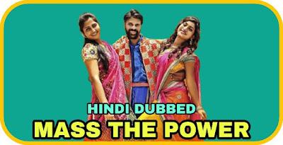 Mass The Power Hindi Dubbed Movie
