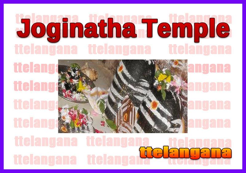 Joginatha Temple in Telangana