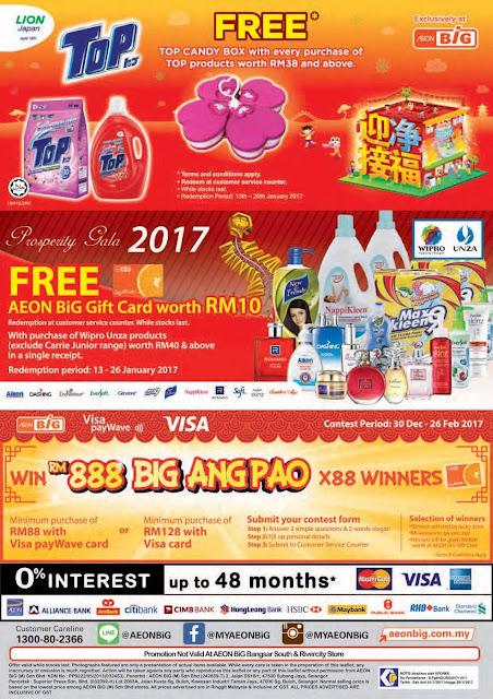 Malaysia AEON BiG FREE Gift Card Candy Box