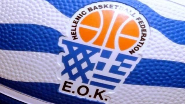 Προς αναβολή οι προημιτελικοί Κυπέλλου και όλα τα πρωταθλήματα μπάσκετ