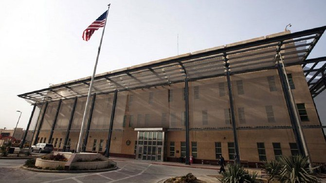 Foto frontal de la USA embajada