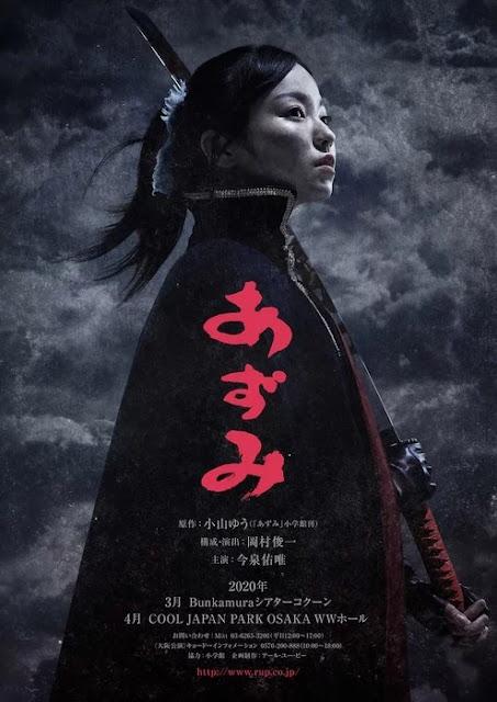 Manga Azumi Sengoku-hen Mendapat Drama ke-4 pada tahun 2020