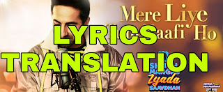 Mere Liye Tum Kaafi Ho Lyrics in English | With Translation | – Shubh Mangal Zyada Saavdhan