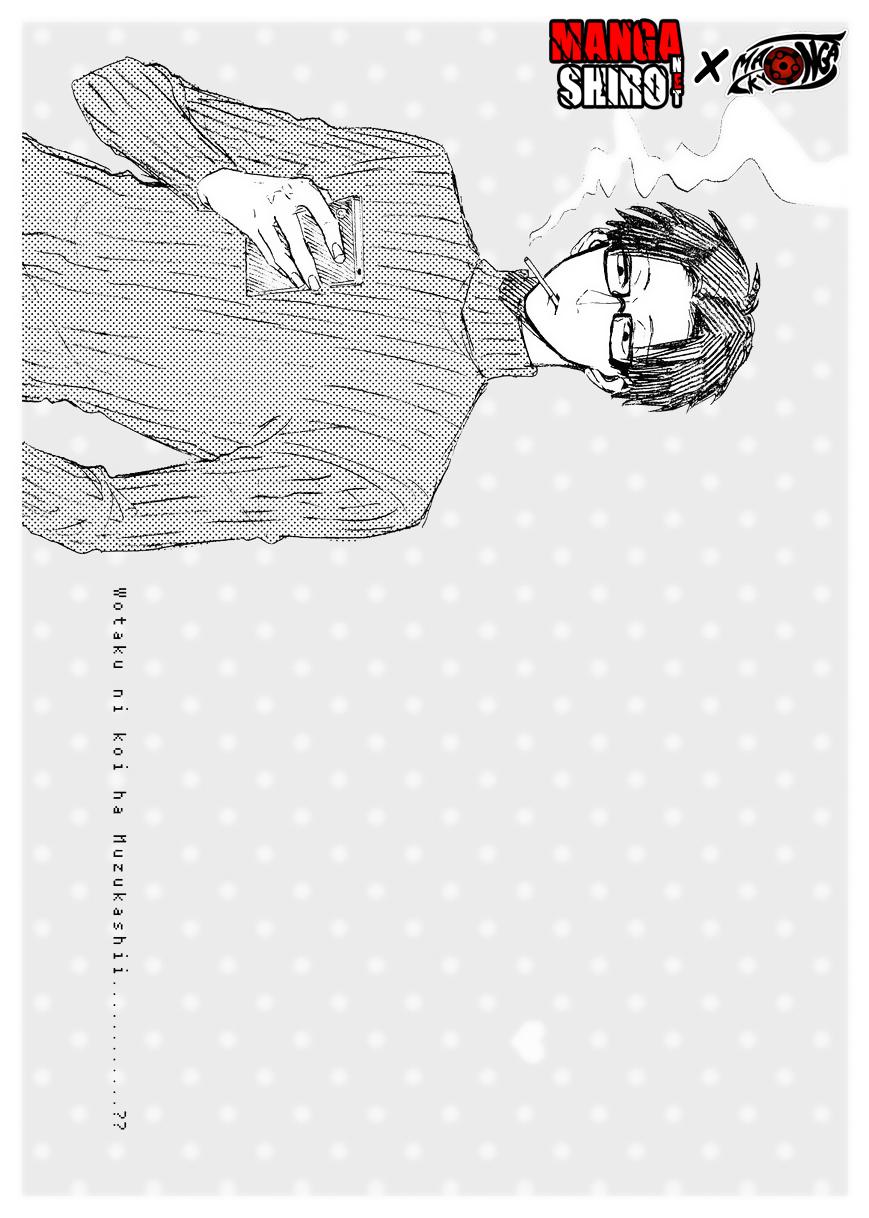 Wotaku ni Koi wa Muzukashii Chapter 05.1-3