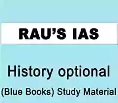 Raus IAS History Optional Blue Book PDF Download
