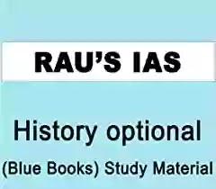 Raus IAS Blue Book PDF History Optional Download