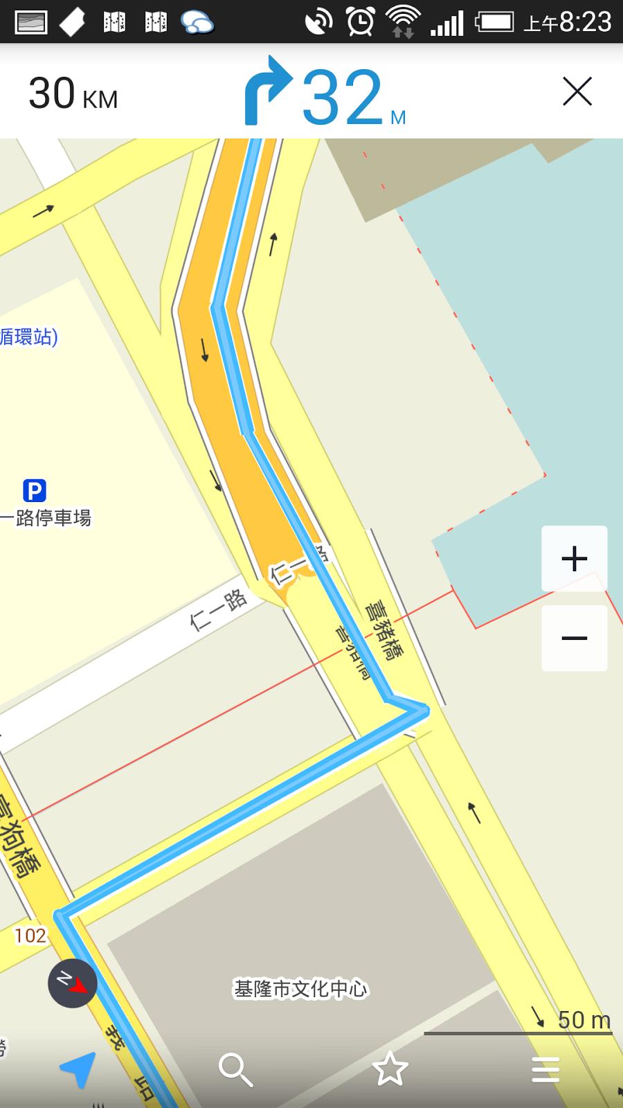 臺灣版 Google 地圖欠缺功能就用這 11 款 App 補足