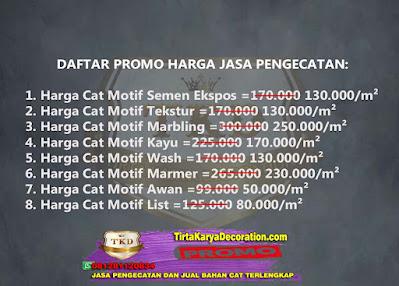 HARGA CAT MOTIF - PROMO TANGERANG