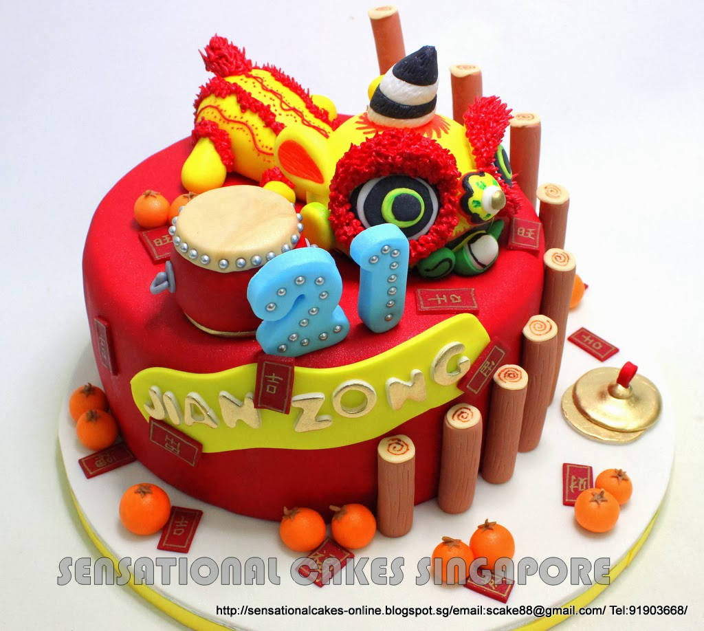 Cakes2Share Singapore Lion dance CAKE SINGAPORE simplified Chinese