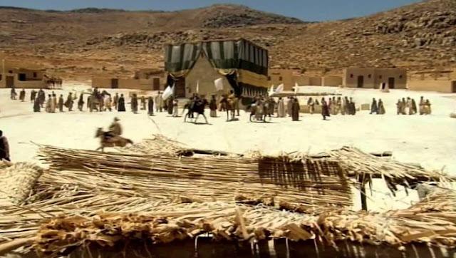 بحث عن فتح مكة