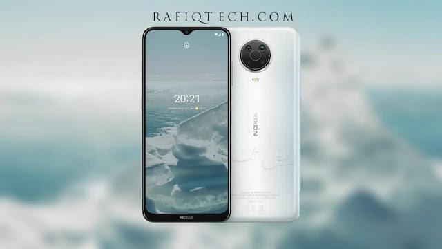 تحميل خلفيات نوكيا Nokia G20 الأصلية بجودة عالية الدقة