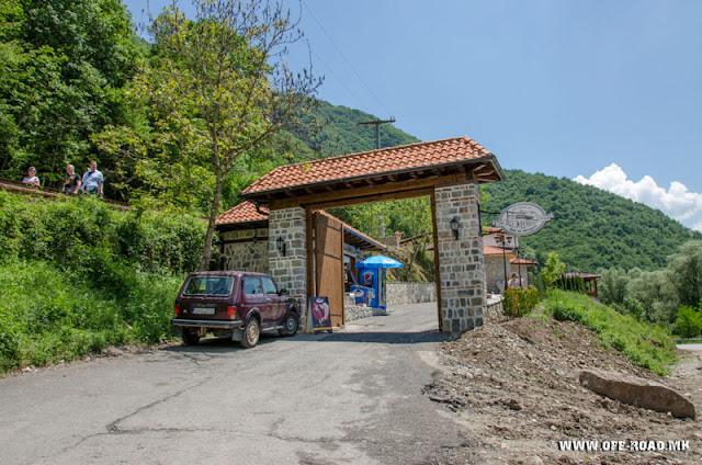 House of Mijaks - St. John Bigorski Monastery in Macedonia - Photo Gallery