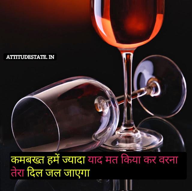 breakup attitude status in hindi images